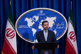 Iran's reaction to EU's Human Rights statement