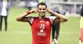 "Iranians outraged by AFC's ""unfair"" ban against Persepolis striker"