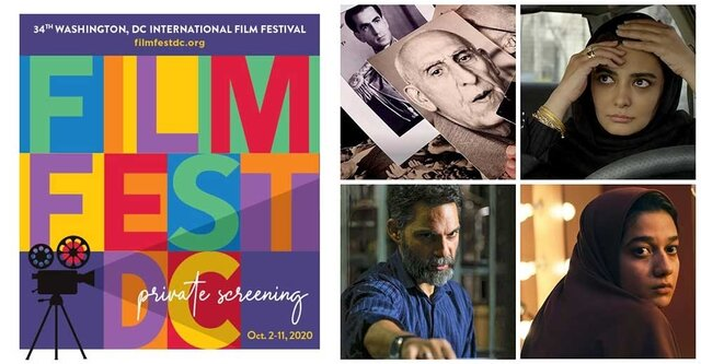 4 Iranian films to be screened at Washington D.C. Int'l Film Festival