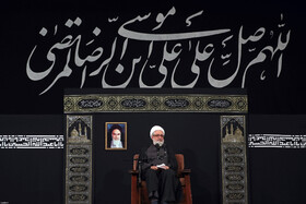 A mourning ceremony is held on the occasion of the martyrdom anniversary of Imam Reza (PBUH) in the presence of Iran's Supreme Leader Ayatollah Ali Khamenei at the Hussainiyeh of Imam Khomeini, Tehran, Iran, October 17, 2020.