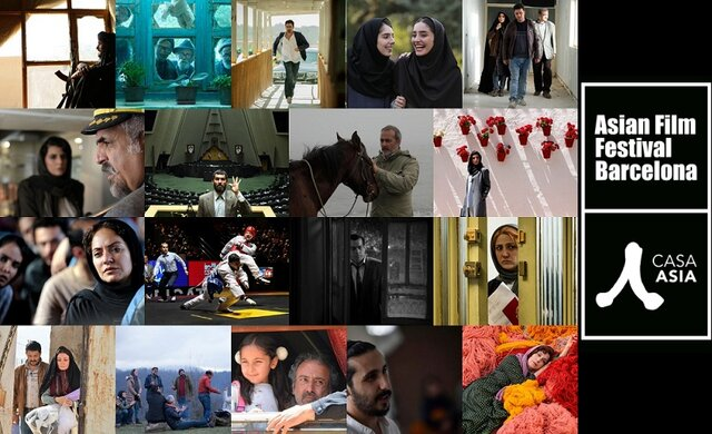18 Iranian films to be screened at Asia Film Festival Barcelona