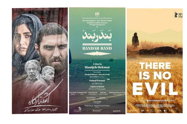 3 Iranian films to be screened at Hong Kong Asian Film Festival