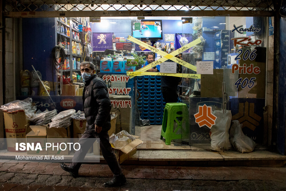 Tehran curfew imposed to contain COVID-19