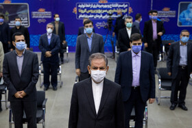 Iran's First Vice-President, Es'haq Jahangiri, attends the unveiling ceremony of the domestically-built COVID-19 rapid antigen detection kits, Tehran, Iran, November 17, 2020. The accuracy of the detection kits is 85 percent.