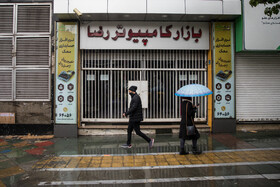 The first day of the imposition of new coronavirus restrictions in Tehran, Iran, November 21, 2020.