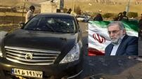 Assassination of Martyr Fakhrizadeh conducted by Israel: Iran's envoy to UN