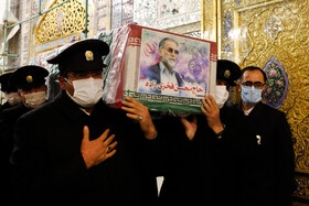 Funeral of Mohsen Fakhrizadeh conducted at Imam Reza Holy Shrine
