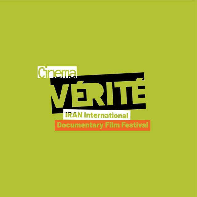 """Entrepreneurship Documentary Competition a wise section of """"Cinema Verite"""" in Iran"""