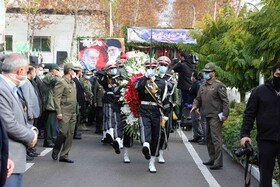 The funeral ceremony of Mohsen Fakhrizadeh is held in the presence of Iran's senior military officials, Tehran, Iran, November 30, 2020.