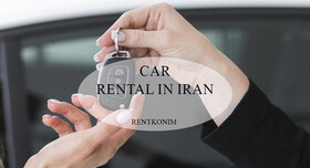 Car rental in Iran; different services, conditions