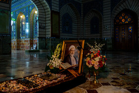 A ceremony is held to honor Ayatollah Mohammad Yazdi, a member of the Assembly of Experts, Holy Shrine of Hazarat-e Masoumeh, Qom, Iran, December 11, 2020. Ayatollah Yazdi passed away on 9 December at the age of 89.