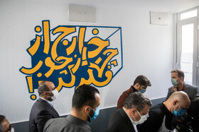On the sidelines of the opening of the Innovation and Educational Technology building of the Islamic Azad University, Tehran, Iran, December 21, 2020.