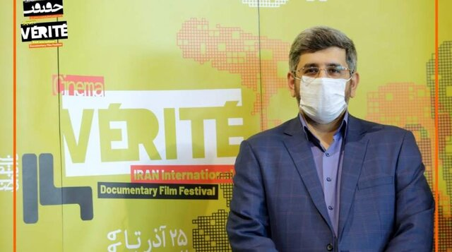"Head of IRIB Documentary Channel tours ""Cinema Verite"" headquarters"