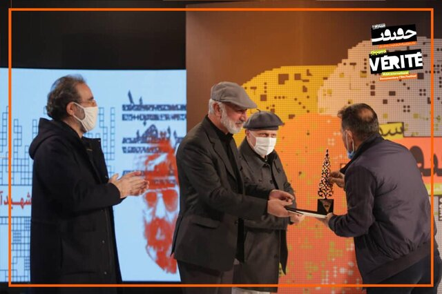 """""""Cinema Verite"""" announces winners of National Competition Section"""