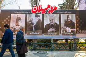 Atmosphere of Tehran ahead of General Qassem Soleimnai's 1st martyrdom anniv.