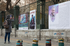 A painting exhibition is held on the 1st martyrdom anniversary of Lieutenant General Qasem Soleimani, Tehran, Iran, January 2, 2021.