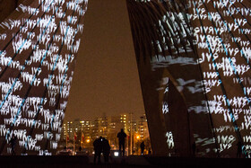 A video-mapping performance is staged at Tehran's Azadi Tower in the memory of the Ukrainian passenger plane victims, Iran, January 6, 2021.