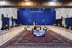The meeting of the Supreme Council of Cultural Revolution is held in the presence of Iran's senior officials, Tehran, Iran, January 26, 2021.