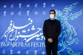 The fourth day of the 39th Fajr Film Festival, Tehran, Iran, February 3, 2021.