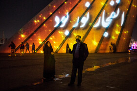 A video-mapping performance is staged on the 42nd anniversary of the victory of the Islamic Revolution, Tehran, Iran, February 9, 2021.