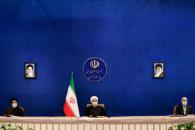 Meeting of Supreme Council of Cyberspace held in Tehran