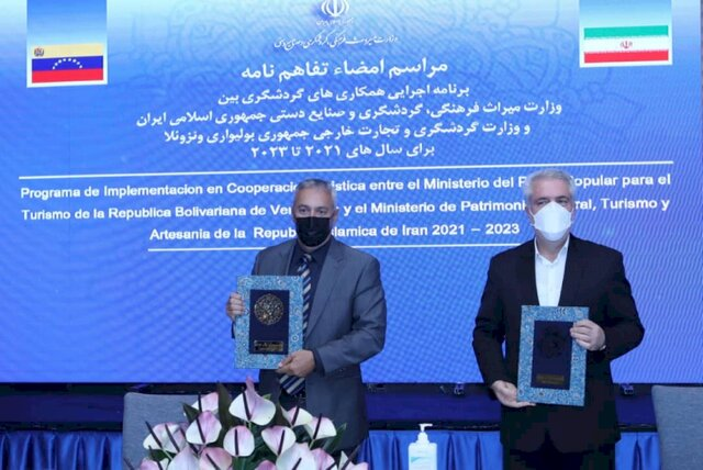 Iran, Venezuela ink MoU on tourism cooperation