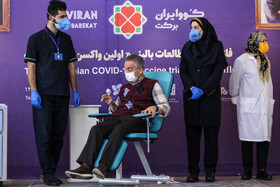 The clinical trials of the COVIRAN Barakat vaccine in the second and third phases, Tehran, Iran, March 15, 2021.