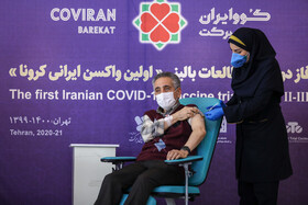 Clinical trials of COVIRAN vaccine enter phases 2, 3