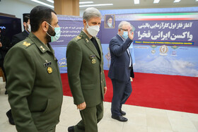 The unveiling ceremony of an Iranian COVID-19 vaccine, dubbed Fakhra, is held in Tehran, Iran, March 16, 2021.