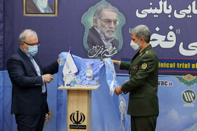 Unveiling ceremony of Fakhra COVID-19 vaccine held in Tehran
