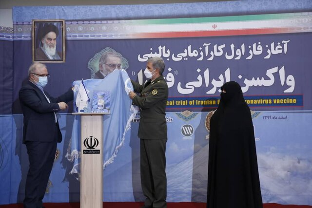 "Iran unveils another Iranian COVID-19 vaccine named ""Fakhra"""