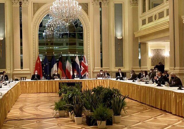 JCPOA Joint Commission wraps up meeting in Vienna