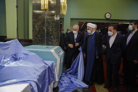 A ceremony is held for marking the National Nuclear Technology Day, Tehran, Iran, April 10, 2021.
