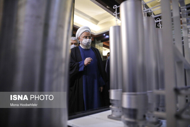 National Nuclear Technology Day marked in Tehran