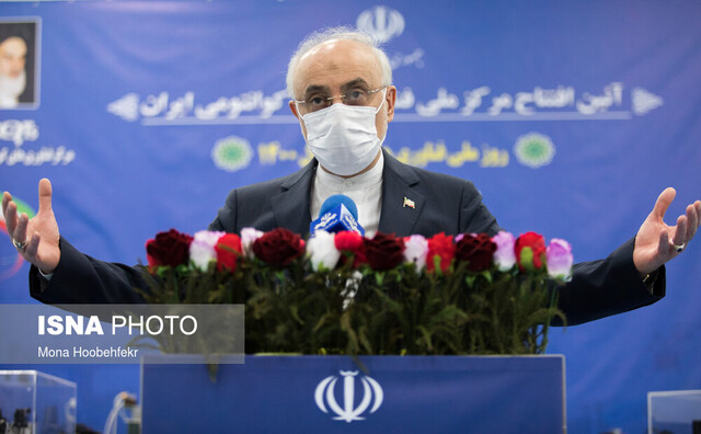 Opening ceremony of National Center for Quantum Technologies held in Tehran