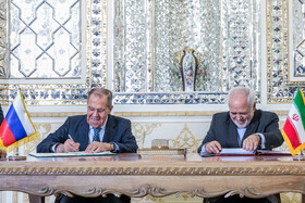 Iran, Russia establish cultural centers
