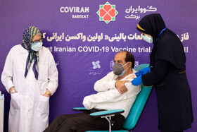 The third phase of the clinical trials of the COVIRAN BARAKAT vaccine begins in Tehran, Iran, April 25, 2021.