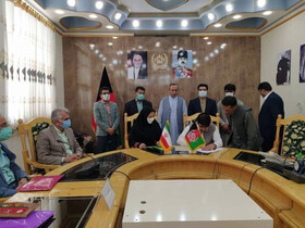 Iran, Afghanistan sign 2nd joint border MoU