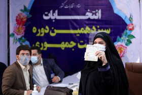 The registration of candidates for the 13th presidential election, Tehran, Iran, May 11, 2021.