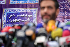 Saeed Mohammad, the former director of the Khatam-al Anbiya Construction Headquarters and a presidential hopeful, attends a press conference after registering for the 13th presidential election, Tehran, Iran, May 11, 2021.