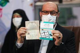 Registration of presidential candidates begins in Iran