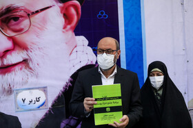Hossein Dehghan, Iran's former Defense Minister, registers for the 13th presidential election, Tehran, Iran, May 11, 2021.