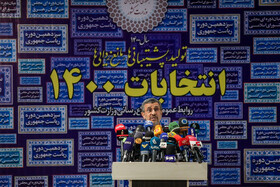 Iran's former President, Mahmoud Ahmadinejad, attends a press conference after registering for the 13th presidential election, Tehran, Iran, May 12, 2021.