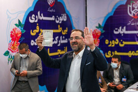 Iran's former Education Minister Mohammad Abbasi registers for the 13th presidential election, Tehran, Iran, May 12, 2021.