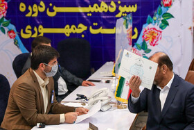 Iran's former Oil Minister Rostam Ghasemi registers for the 13th presidential election, Tehran, Iran, May 12, 2021.