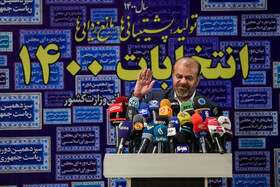 Iran's former Oil Minister Rostam Ghasemi attends a press conference after registering for the 13th presidential election, Tehran, Iran, May 12, 2021.