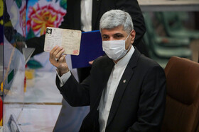 The third day of the registration of presidential candidates, Tehran, Iran, May 13, 2021.
