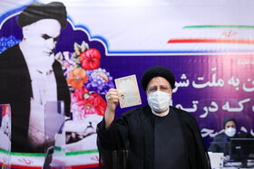 Iran's Judiciary Chief registers for presidential election