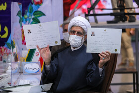 The last day of the presidential candidacy registration, Tehran, Iran, May 15, 2021.