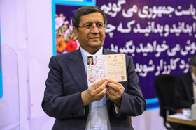 Iran's Central Bank Governor Abdolnaser Hemmati registers for the presidential election, Tehran, Iran, May 15, 2021.